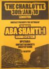 Pure Phase Kontakt Aba Shanti